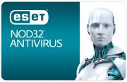 NOD32 Antivirus 2018 Edition Renewal License 4 PC 2 Year - for Windows