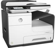 PageWide 377dw A4 Color Multifunctional Printer J9V80B (Print, Copy, Scan)