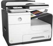 PageWide Pro 477dw A4 Color Multifunctional Printer D3Q20B (Print, Copy, Scan, Fax)