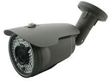 Analog Outdoor Bullet Camera 2.0MP 2.8-12mm