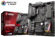 Enthusiast Gaming Intel Z370 Socket LGA1151 ATX Motherboard (Z370 GAMING M5)