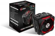 CORE FROZR XL CPU Cooler