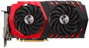 AMD Radeon RX570 Gaming X 4GB Graphics Card (RX 570 GAMING X 4G)
