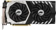nVidia GeForce GTX1070Ti Titanium 8GB Graphics Card (GeForce GTX 1070 Ti Titanium 8G)