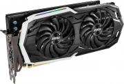 nVidia GeForce RTX2070 Armor OC 8GB Graphics Card (RTX-2070-ARMOR-8G-OC)