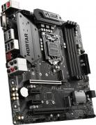 Arsenal Gaming Intel B360 Socket LGA1151 MicroATX Motherboard (B360M-Mortar)