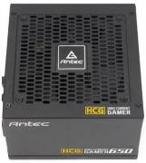High Current Gamer Gold 650 watts ATX 12V 2.4 Modularized Power Supply (HCG-650 GOLD)
