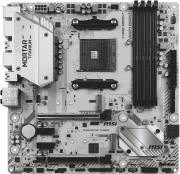Arsenal Gaming AMD B450 AM4 MicroATX Motherboard (B450M MORTAR TITANIUM)