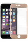 PG370 iPhone 6/6S 9H Screen Protector Glass & Frame - Silver