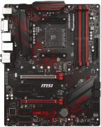 Arsenal Gaming AMD B450 AM4 ATX Motherboard (B450 GAMING PLUS)