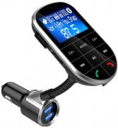 BC37 Bluetooth Handsfree Kit with FM Transmitter Blue/White